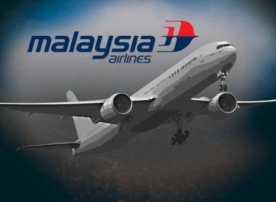 News video: Malaysia Airlines Faces Shakeup After Disasters