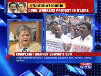 News video: Cong workers protest against Karthik Gowda